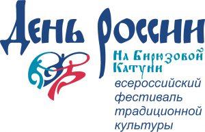 День России на Бирюзовой Катуни